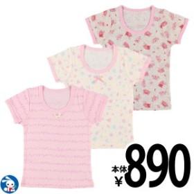 3枚組半袖シャツ(ネコ・果物)【80cm・90cm・95cm】[肌着 インナー シャツ ベビー 赤ちゃん 女の子 子供 子ども こども ベビー服 子供服