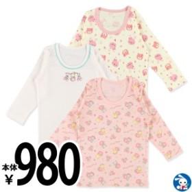 3枚組長袖シャツ(ネコ・ウサギ・くま)【80cm・90cm・95cm】[肌着 インナー シャツ ベビー 赤ちゃん 女の子 子供 子ども こども ベビー