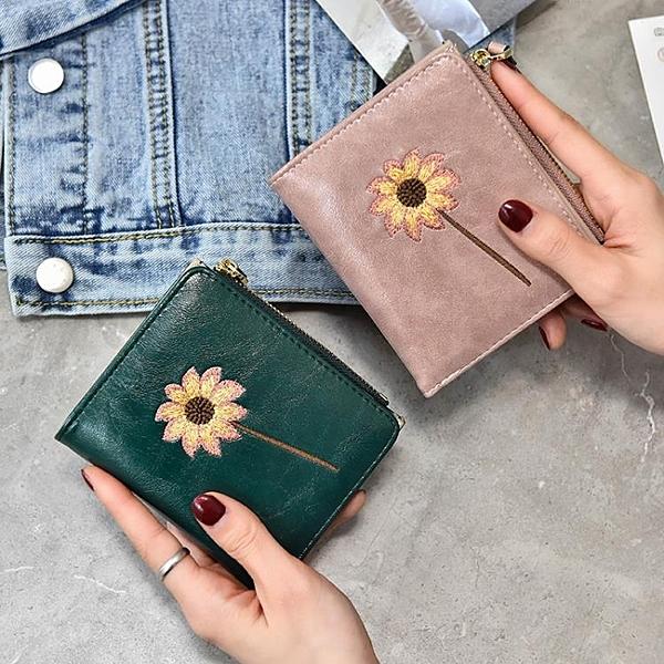 短夾小錢包女短款新款韓版簡約小清新學生拉鏈搭扣折疊零錢夾
