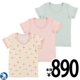 3枚組半袖シャツ(ボーダー/リンゴ/針抜き編み)【80cm・90cm・95cm】[肌着 インナー シャツ ベビー 赤ちゃん 女の子 子供 子ども こども