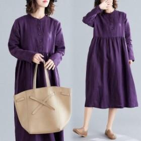 秋SS 無地 綿麻 リネン 長袖 ナチュラル ゆったり 大きいサイズ 体型カバー ロングワンピース 紫 XL~XXL