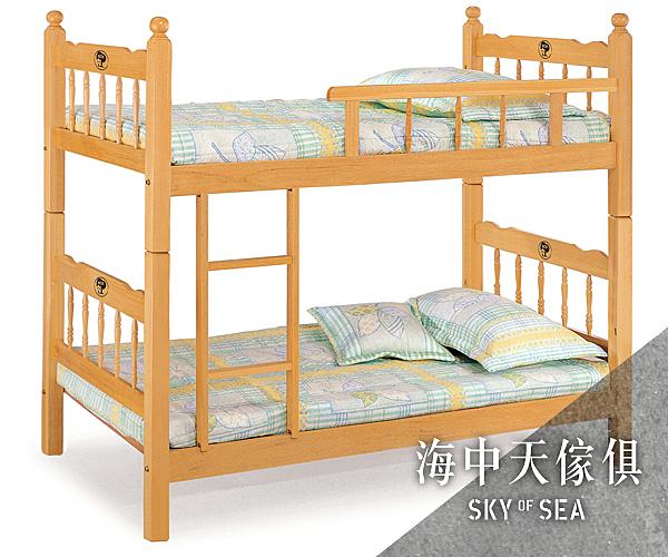 {{ 海中天休閒傢俱廣場 }} G-9 摩登時尚 臥室系列 88-3  3尺白木方柱單欄雙層床
