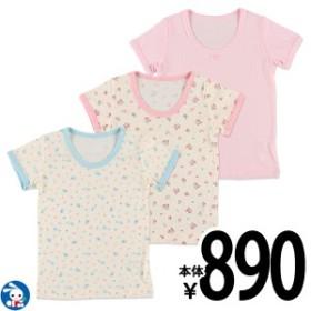 3枚組半袖シャツ(小花/針抜き編み)【80cm・90cm・95cm】[肌着 インナー シャツ ベビー 赤ちゃん 女の子 子供 子ども こども ベビー服
