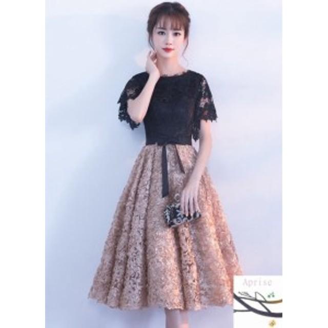 パーティードレス ロングドレス 結婚式 ドレス お呼ばれ ワンピース ドレス 大きいサイズ 二次会 ミモレドレス ウエディングドレス レー