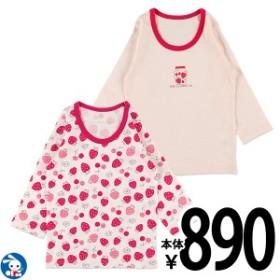 [HOT WRAP]2枚組長袖シャツ(イチゴ・チェリー)【80cm・90cm・95cm】[肌着 インナー シャツ ベビー 赤ちゃん 女の子 子供 子ども こども