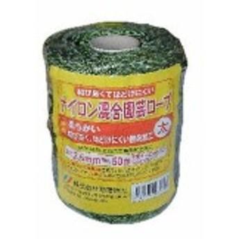 斎藤撚糸 ナイロン混合園芸ロープ 太 グリーン 2.5mm×50m 1個