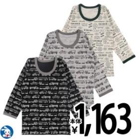 3枚組長袖シャツ(はたらくくるま)【100cm・110cm・120cm・130cm】[インナー][西松屋]