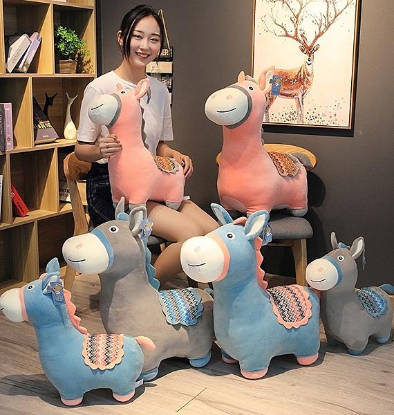 【50公分】得意小毛驢娃娃 玩偶 網紅公仔 聖誕節交換禮物 生日禮物 兒童節禮物 餐廳布置設計