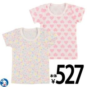 2枚組半袖シャツ(ハート/小花)【80cm・90cm・95cm】[肌着 インナー シャツ ベビー 赤ちゃん 女の子 子供 子ども こども ベビー服 子供