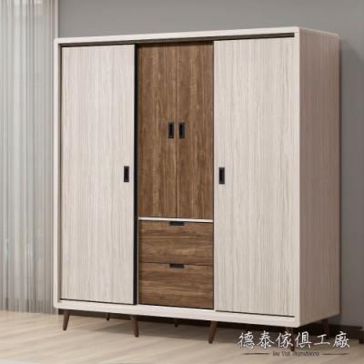 D&T 德泰傢俱 Miduo北歐胡桃木6尺衣櫥-182x59.5x197cm