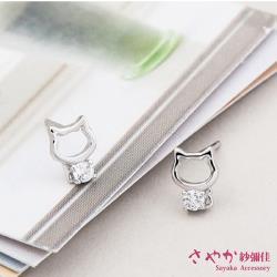 【Sayaka紗彌佳】925純銀親親喵星人耳環