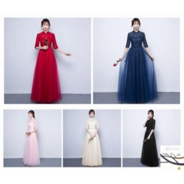 パーティードレス 結婚式 ドレス ピアノ演奏会 大きいサイズ ドレス 袖あり 発表会 二次会 ドレス ウェディングドレス お呼ばれ ロングド
