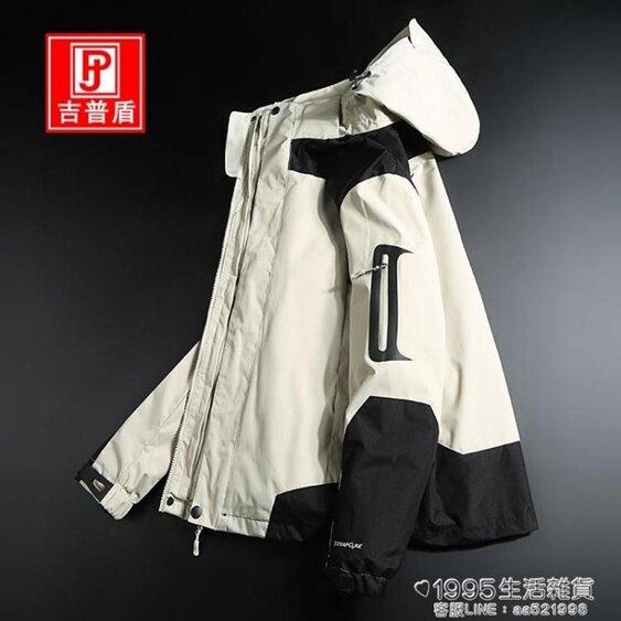 戶外衝鋒衣男女潮牌韓版防水防風三合一可拆卸定制logo滑雪服外套