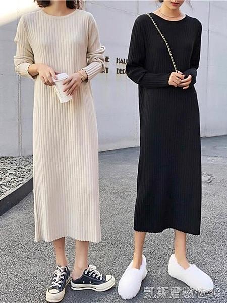秋冬韓版新款修身氣質打底黑色中長款閨蜜長袖針織洋裝女裝凱斯盾數位3c