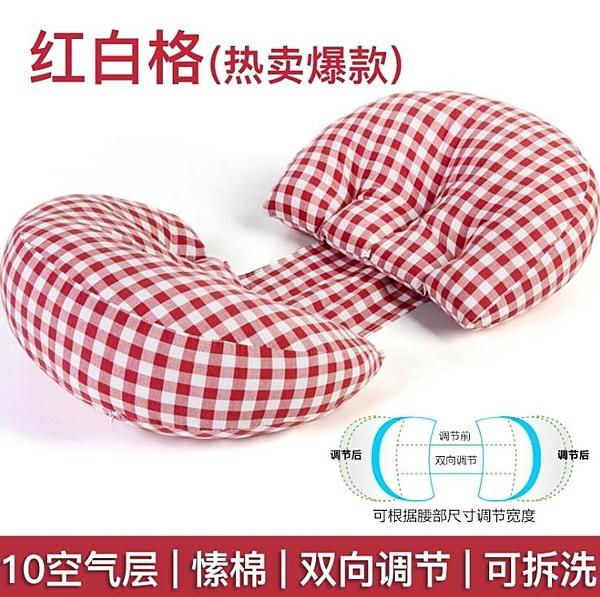 孕婦枕 孕婦枕頭護腰側睡枕孕期腰枕托腹側臥睡墊枕孕婦用品靠枕睡覺神器