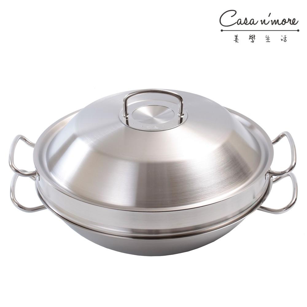 Fissler Original Profi 中式炒鍋附瀝油架 35cm 加蒸籠組合 (不鏽鋼鍋蓋)
