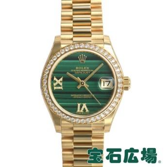 ロレックス ROLEX デイトジャスト31 278288RBR 新品 ユニセックス 腕時計