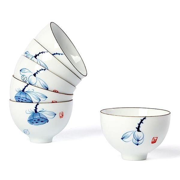 手繪功夫茶具套裝家用小茶杯茶盞