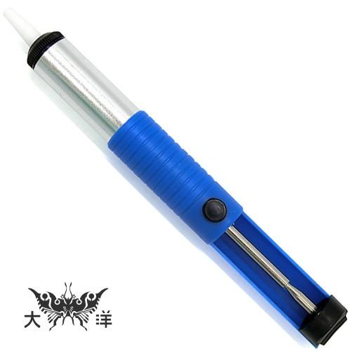 CB-03 鋁製吸錫器(短) 大洋國際電子