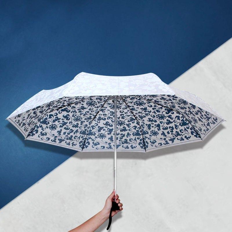 國寶藍-雨過天青晴雨傘
