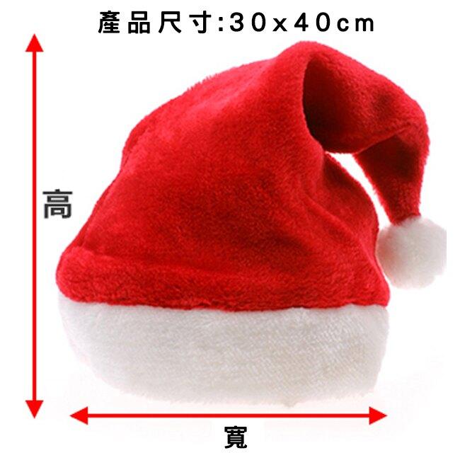 聖誕帽 (溫暖款) 聖誕絨毛帽子 聖誕節帽子 耶誕帽 聖誕老人帽子 成人 兒童均可【塔克】
