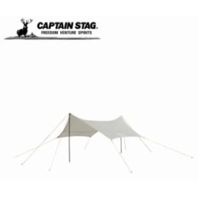 キャプテンスタッグ CAPTAIN STAG タープ Tarp モンテ ヘキサタープ UA-1077 od