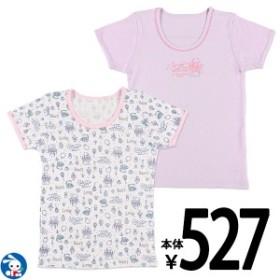 2枚組半袖シャツ(コスメ&キャッスル)【100cm・110cm・120cm・130cm】[インナー 肌着 半袖tシャツ tシャツ セット 女の子 シャツ 半袖