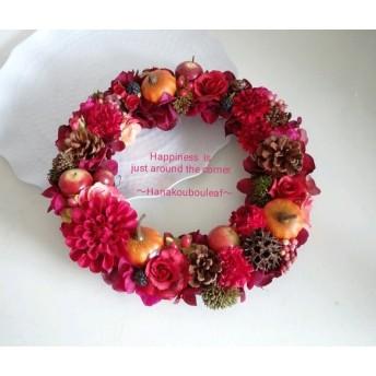 ダリアとバラの秋色Wreath ハロウィンにも