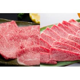 佐賀牛しゃぶ・すき用&カルビ焼肉用セット M-30