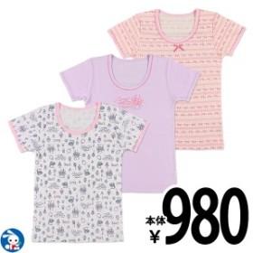 3枚組半袖シャツ(プリンセス・リボン・お城)【100cm・110cm・120cm・130cm】[インナー 肌着 半袖tシャツ tシャツ セット 女の子 シャツ
