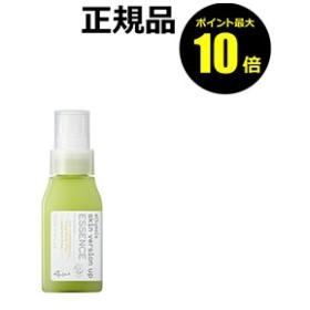 【P10倍】エテュセ 薬用スキンバージョンアップ エッセンス <ettusais>