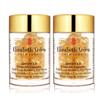 Elizabeth Arden 伊莉莎白 雅頓 超進化黃金導航膠囊(眼膠) 60顆X2-(全臉可用)