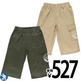 ツイルサイドポケットクォーターパンツ【130cm・140cm・150cm】[男の子][西松屋]