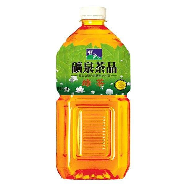 悅氏 礦泉茶品 綠茶 2000ml【康鄰超市】