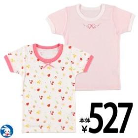 2枚組半袖シャツ(フルーツ/リボン)【100cm・110cm・120cm・130cm】[インナー 肌着 半袖tシャツ tシャツ セット 女の子 シャツ 半袖シャ