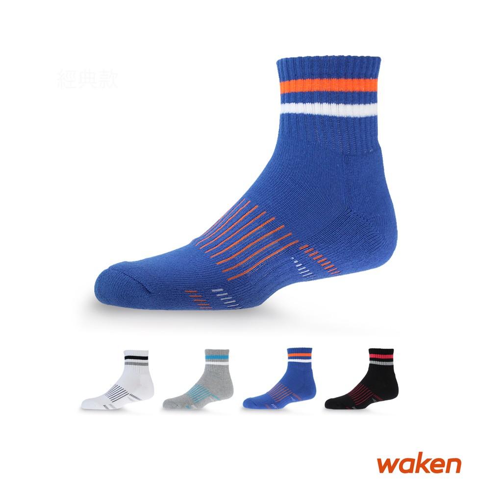【waken】精梳棉條紋短筒運動襪 1雙入 / 襪子 短襪 男襪 氣墊襪 毛巾襪 威肯襪品