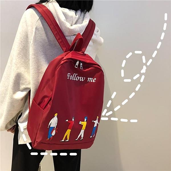 後背包日版古著感少女書包女學生韓版校園背包防水雙肩包簡約百搭潮