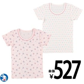 2枚組半袖シャツ(リボン総柄)【100cm・110cm・120cm・130cm・140cm】[インナー 肌着 半袖tシャツ tシャツ セット 女の子 シャツ 半袖シ