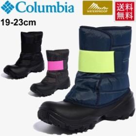 キッズブーツ ジュニア スノーブーツ 男の子 女の子 シューズ 子供靴 コロンビア Columbia ユースロープトウ クルーザー2 防寒靴 19.0-23