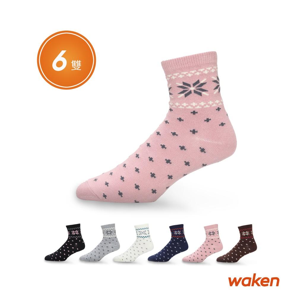 【waken】精梳棉柔棉雪花短襪 6雙組 / 女襪 襪子 休閒襪 純棉