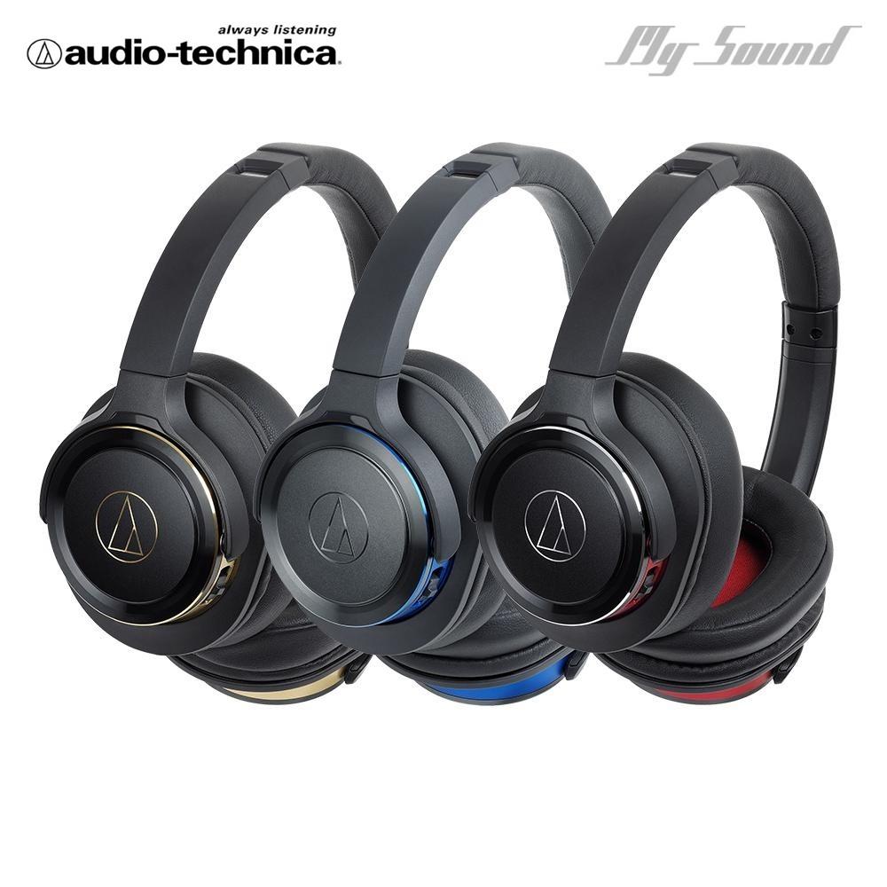 鐵三角 ATH-WS660BT 無線 藍牙 便攜型 耳罩式 頭戴 耳機
