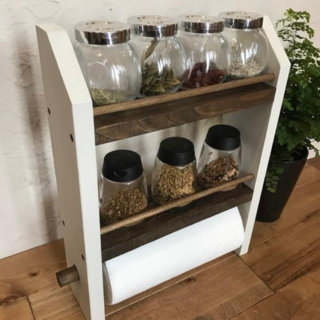 *在庫限りsale*kitchen paper shelf DB キッチンペーパー ホルダー&スパイスラック