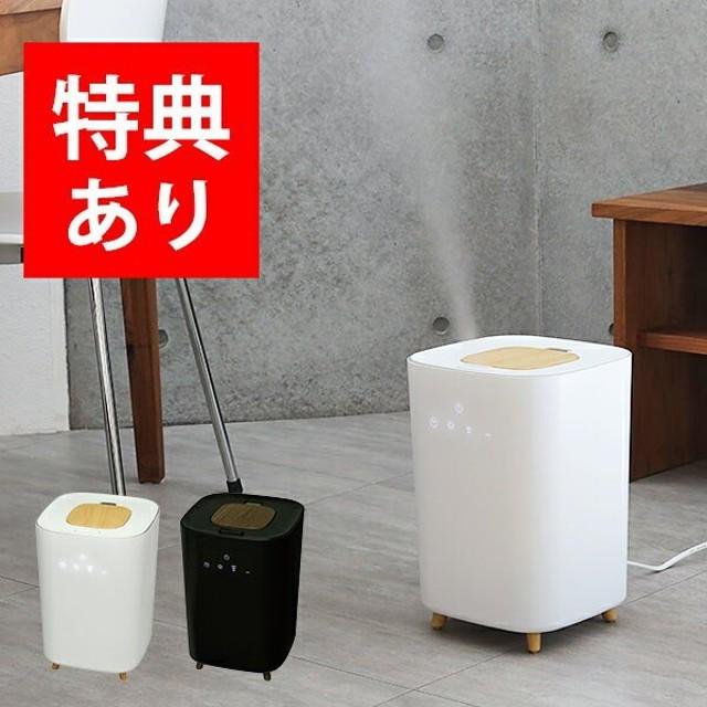 (もれなくアロマオイルの特典!) エルズ ヒュミディファイアー 大容量ハイブリッド式加湿器 卓上 加湿器 おしゃれ 's Humidifier 3.5L