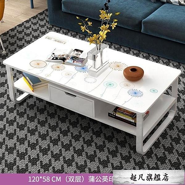迷你客廳茶幾 小戶型茶臺 帶儲物家用簡約小茶桌 現代簡易小桌子