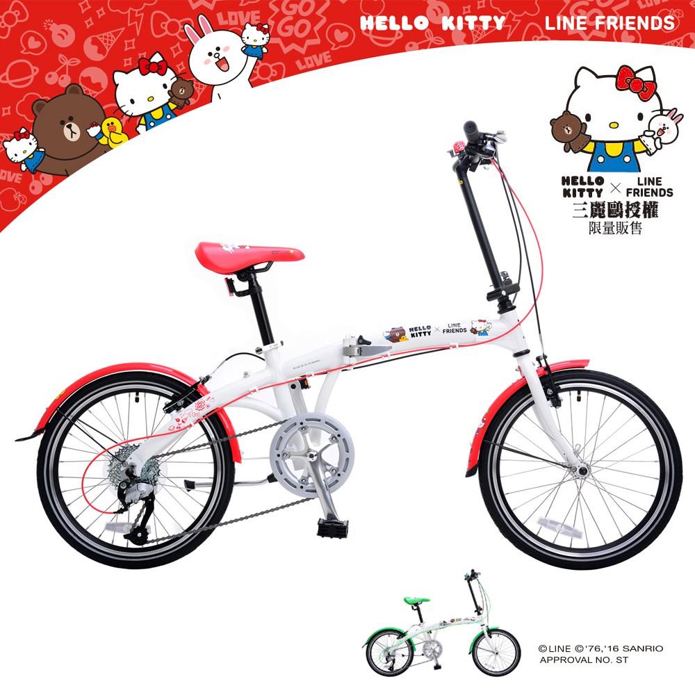 【傑克牌自行車】HELLO KITTYxLINE FRIENDS折疊車