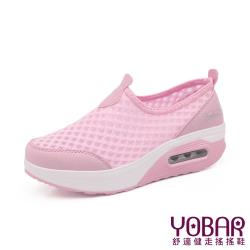 【YOBAR】網面透氣M字輕量美腿機能搖搖休閒鞋 粉