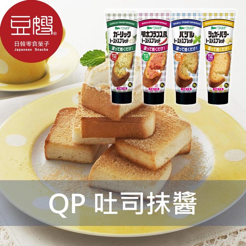 【QP】日本廚房 QP 吐司抹醬(多口味)