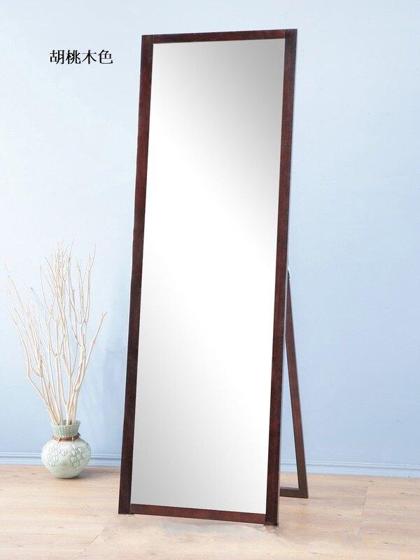高183實木超大立鏡(防爆安全鏡片) 全身鏡 掛鏡 穿衣鏡【馥葉】 【型號MR1860】立掛兩用鏡