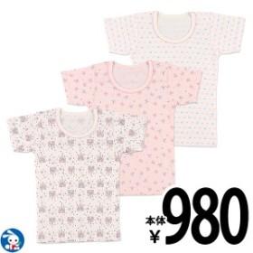 3枚組半袖シャツ(キャッスル.リボン柄)【100cm・110cm・120cm・130cm】[インナー 肌着 半袖tシャツ tシャツ セット 女の子 シャツ 半袖