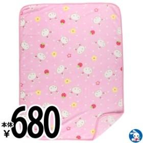 ベビー毛布(ウサギ)【85×115cm】[西松屋]